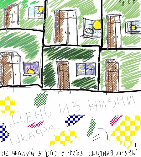 shkaf, |, Crazy-Frog-kawai, Галерея, набросков, рисунок, картинка, picture
